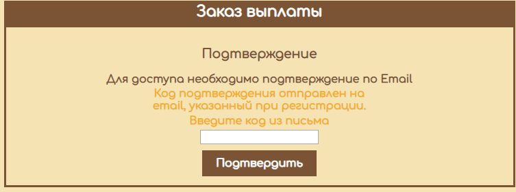 http://svalka58.ru/my_img/img/2020/02/25/bc8f0.png