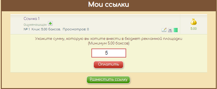 http://svalka58.ru/my_img/img/2020/03/01/a3d93.png